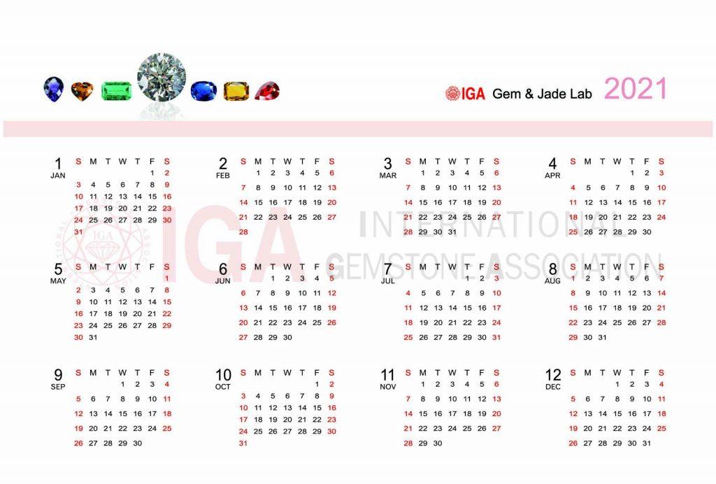 2021年全年日历